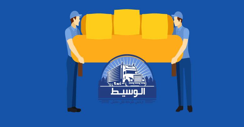 صورة شركات نقل اثاث بالشيخ زايد