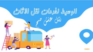 سيارات مقفلة لنقل العفش