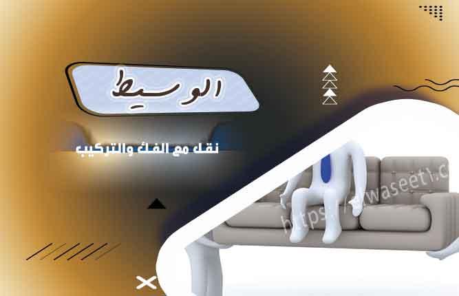 شركات نقل اثاث شبرا مصر